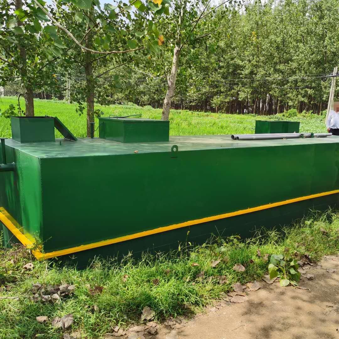 小型集装箱医院一体化污水处理设备