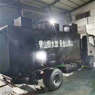 陕西生活污水处理无动力设备