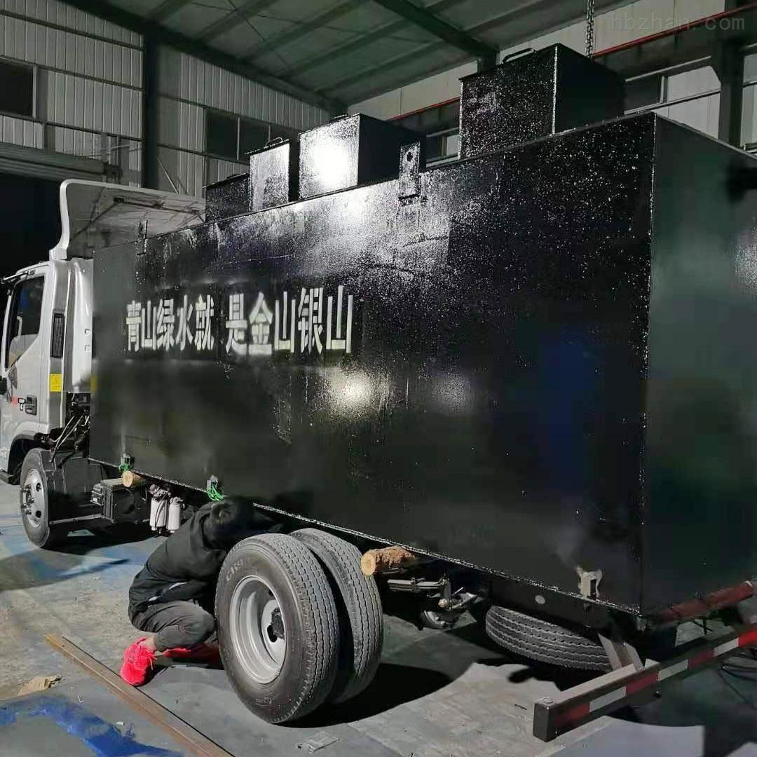 WSZ-AO/MBBR工艺农村污水处理设备