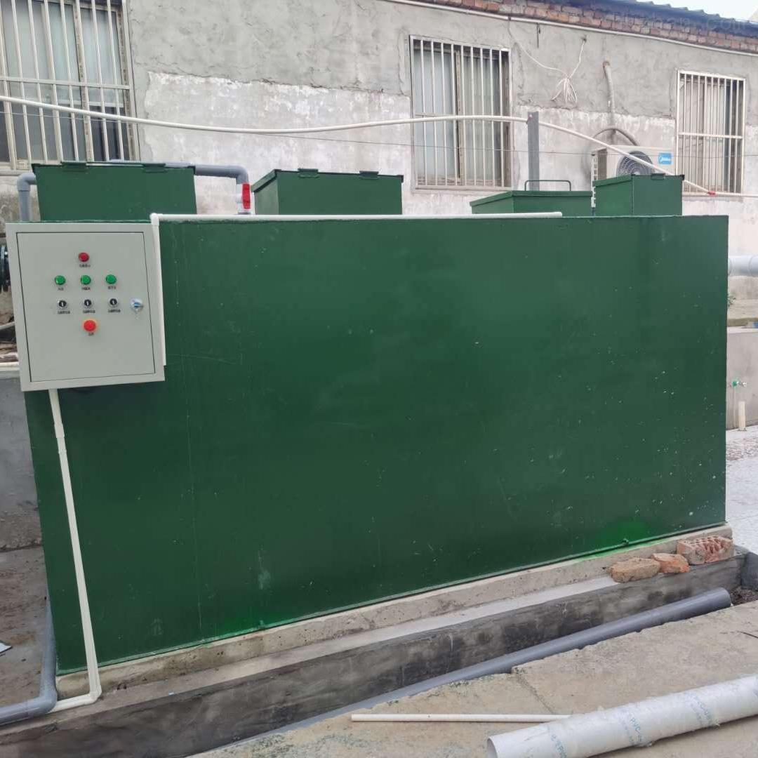 鄉鎮衛生院一體化污水處理設備廠家