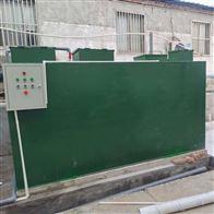 乡镇卫生院一体化污水处理设备厂家