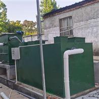 WSZ-AWSZ-A-13T/D生活一體化污水處理設備