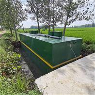 AO/MBBR工藝農村污水處理設備