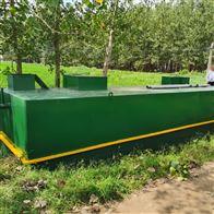城鎮農村地埋式污水處理設備