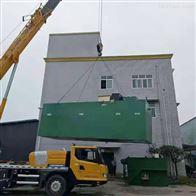 黑龍江綏化生活污水處理設備