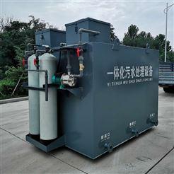 乡镇污水处理设备造价
