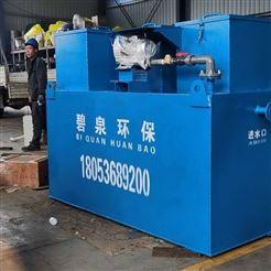 矿场污水处理设备