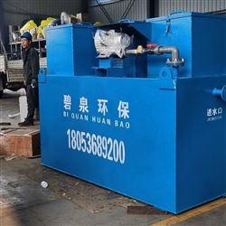 豆制品污水处理设备山东菏泽
