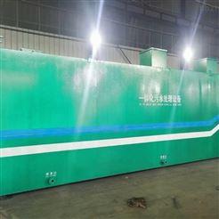 医院污水处理设备湖南长沙