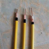 MSLYFYVZ75-9電纜價格型號規格*