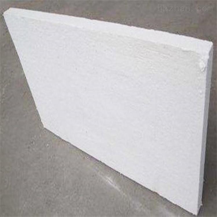 河北生产憎水硅酸铝板
