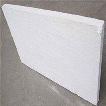 廊坊銷售幕牆隔熱環保矽酸鋁板
