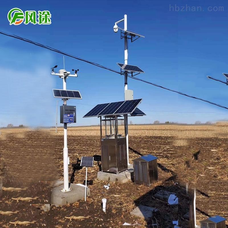 农业四情监测预警系统