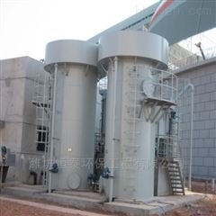 ht-220北海市曝气生物滤池