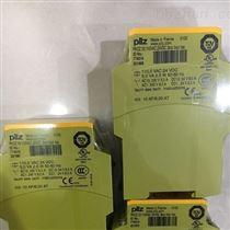 PNOZ X2.8P 24VACDC 3n/o 1德國PILZ安全繼電器777301功能說明