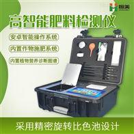 HED-FE肥料有机质含量测定仪
