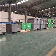 定型机废气处理方案