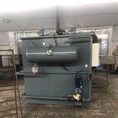 HA-QF海产品加工污水处理不锈钢气浮机