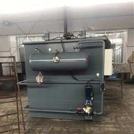 HA-QF海产品加工污水处理电絮凝气浮机