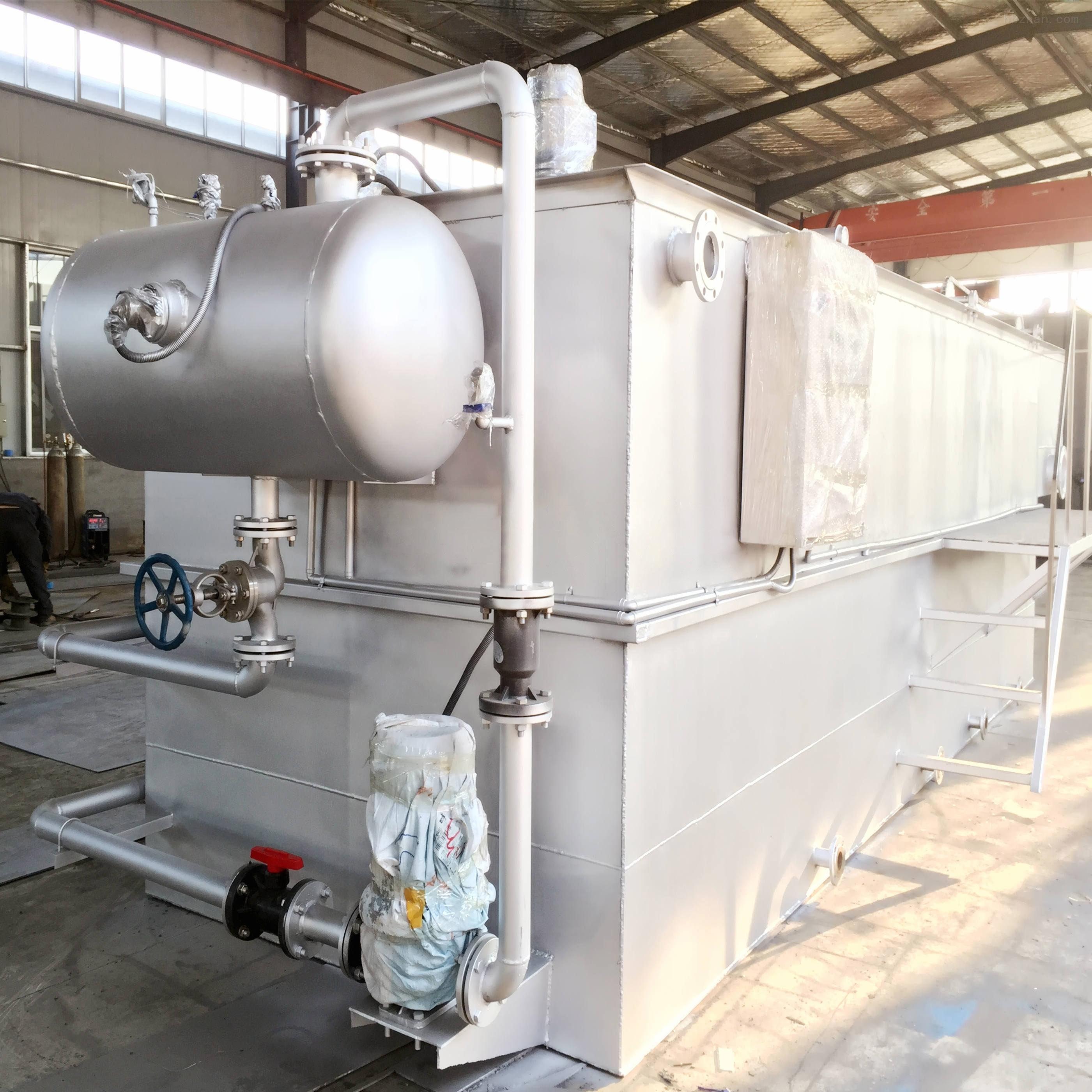 医院诊所一体化污水处理设备