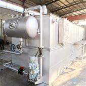 HAWS医院诊所一体化污水处理设备