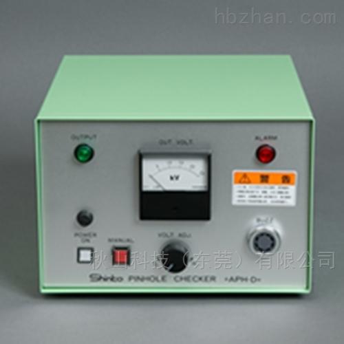 日本sinko-denki固定式针孔检查机