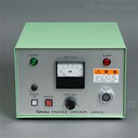 APH-D25 / 30/40日本sinko-denki固定式针孔检查机