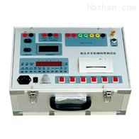 GKC-V开关机械特性测试仪