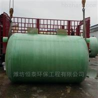 ht-414玻璃钢化粪池大小如何安装厂家直销恒泰环保