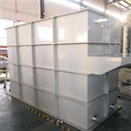 HA-WS养殖养猪污水处理设备