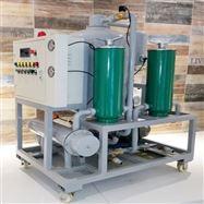 QJC滤油机润滑油真空滤油机厂家