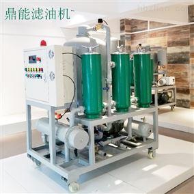 QJC系列透平油汽轮机油滤油机鼎能厂家热销