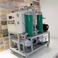 QJA滤油机双极真空变压器油滤油机