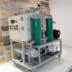 双极真空变压器油滤油机