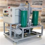 QJB-50熱銷絕緣油單級真空濾油機開關油淨化設備