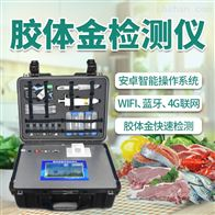 HED-SYJC便携式农残留检测仪