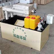 HS-YM工業油墨汙水處理設備