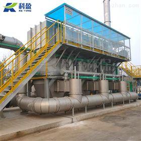 含氯废气治理技术方案