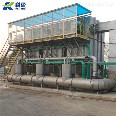 三室蓄热式热氧化器