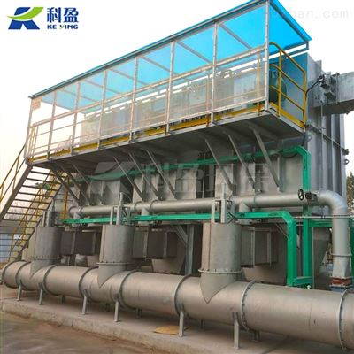 化工废气处理设施