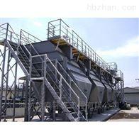 ht-118斜管沉淀池的原理及使用