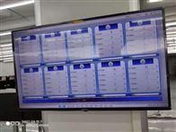 CL-ZX洁净室浮游菌在线监测