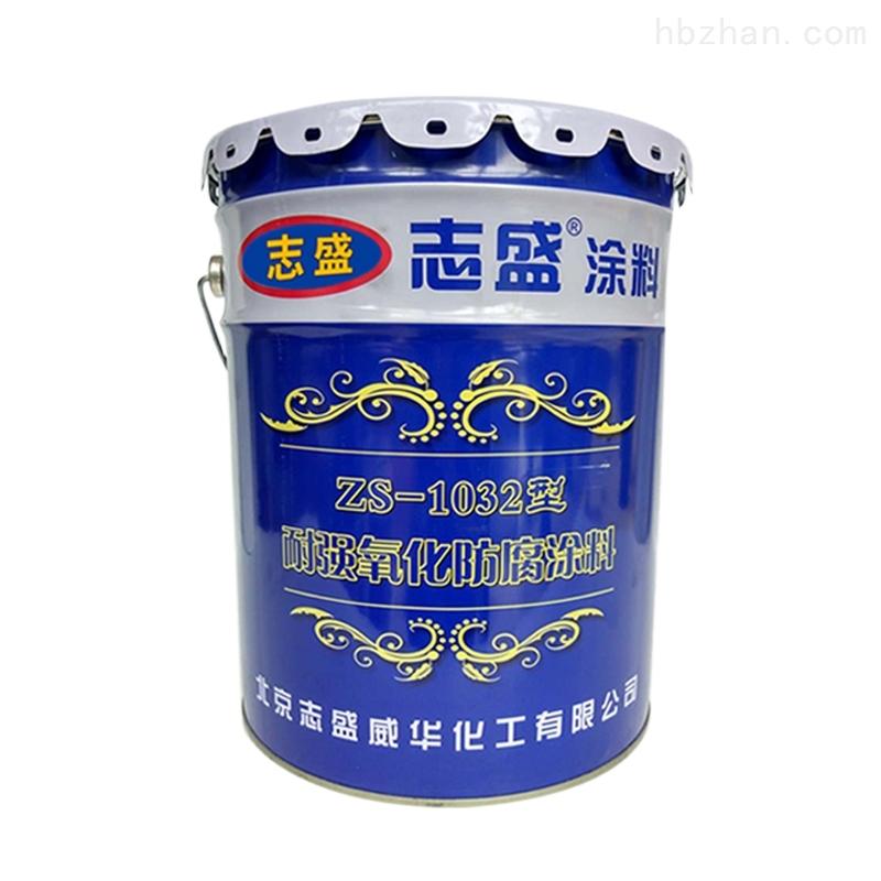耐强酸碱重防腐涂料