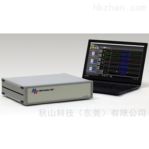 日本actuni与Windows兼容Vortex涡流探伤仪