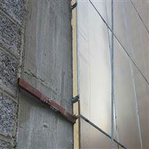 外墙保温装饰一体板硅酸钙仿石漆复合板