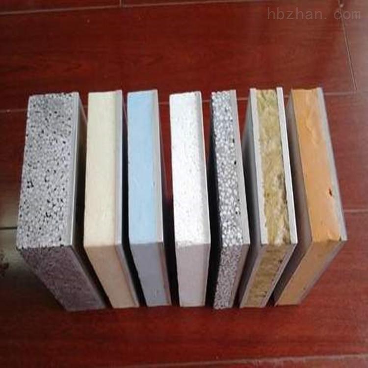 陶瓷聚苯板外墙装饰一体板