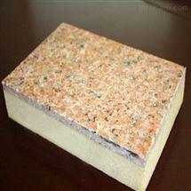 供應真石漆外牆保溫裝飾一體板防火岩棉板