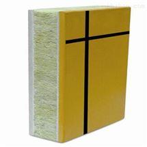 外墙保温装饰一体板 A1防火岩棉