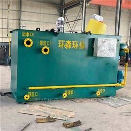 HS-QR喷水织机综合污水处理方法