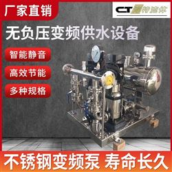 无负压变频供水设备价格上海